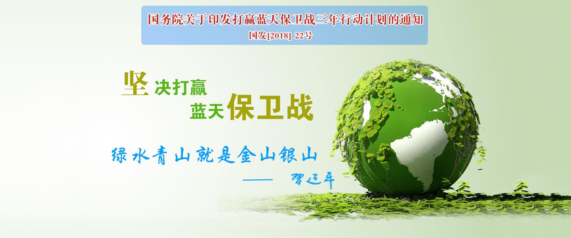 环保氢离子油
