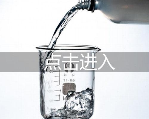 浙江甲醇汽油添加剂