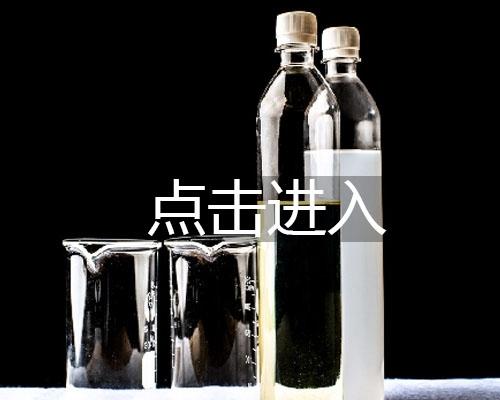 浙江车用醇基燃料