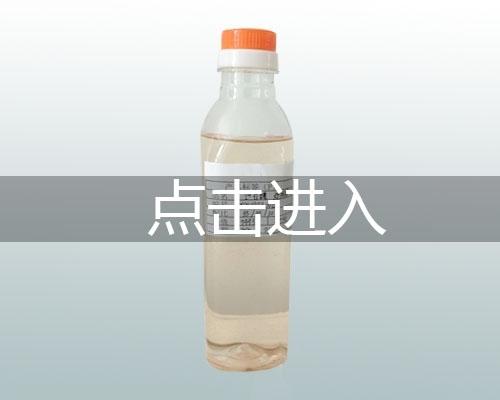 浙江锅炉燃料